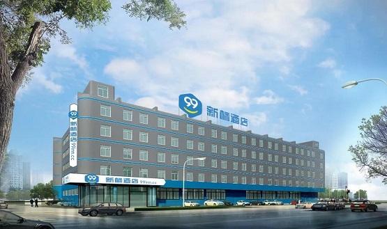 青季酒店MINI:会员节正式发车,臻享6重好礼