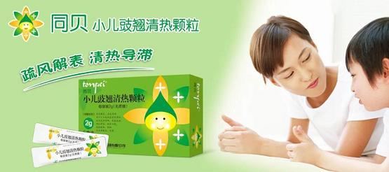 儿童专用药小儿豉翘清热颗粒守护儿童健康
