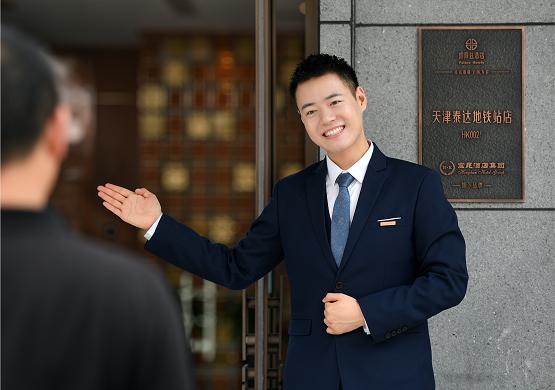 双节到,北京开放跨省游,朗丽兹酒店用心创造非凡住宿体验