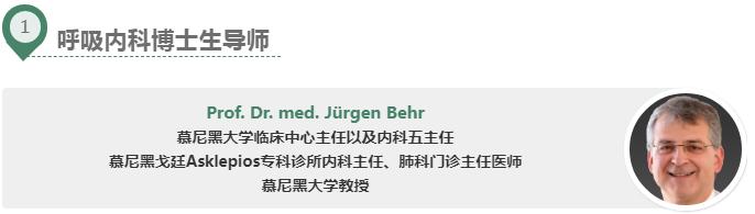 仁医医疗:2022德国医学博士(MD)全新启航